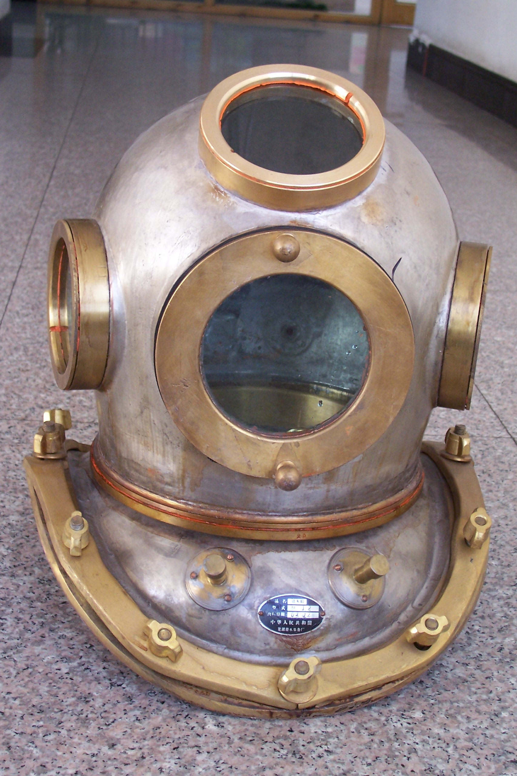 Products Diving Helmets